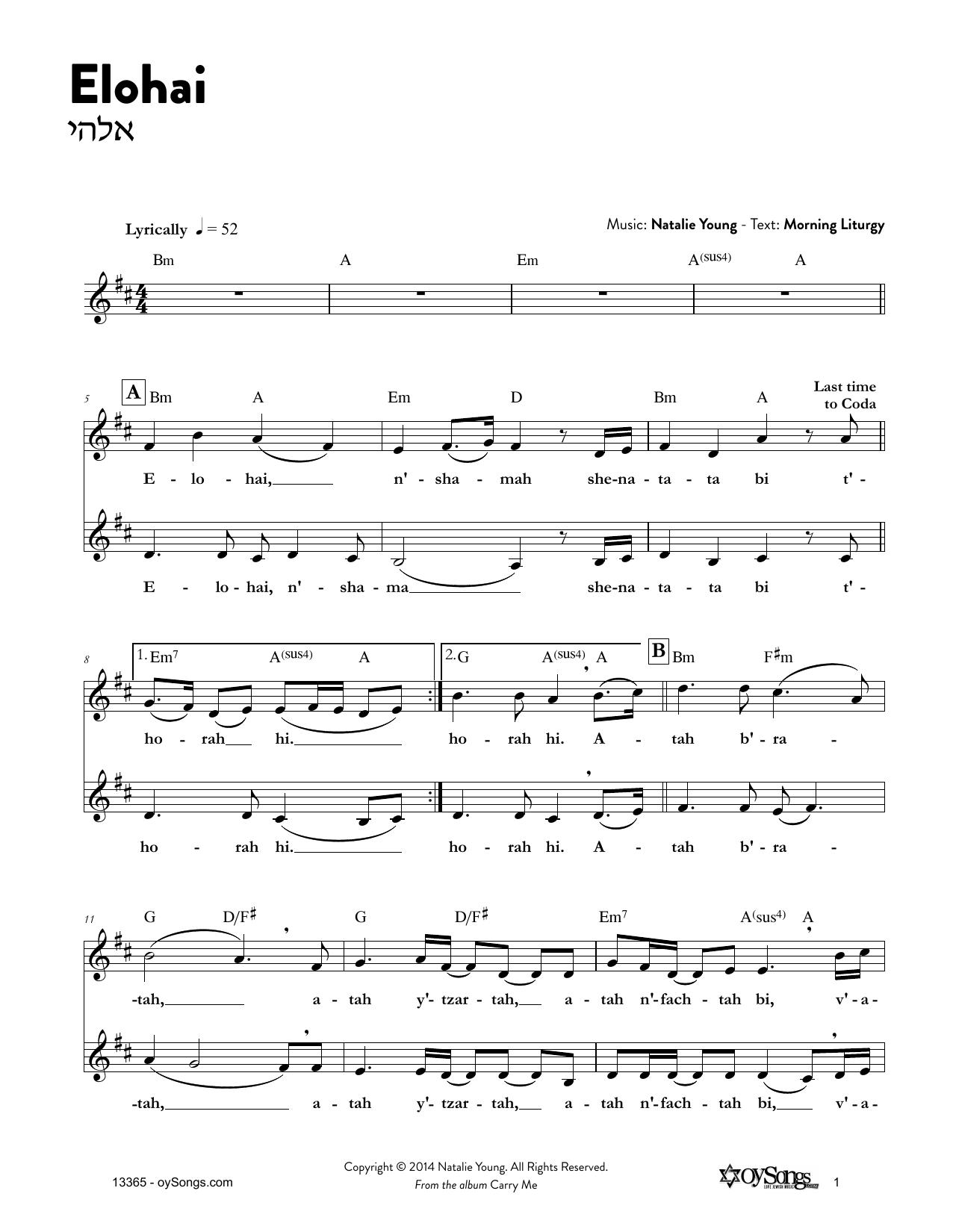 Elohai Sheet Music