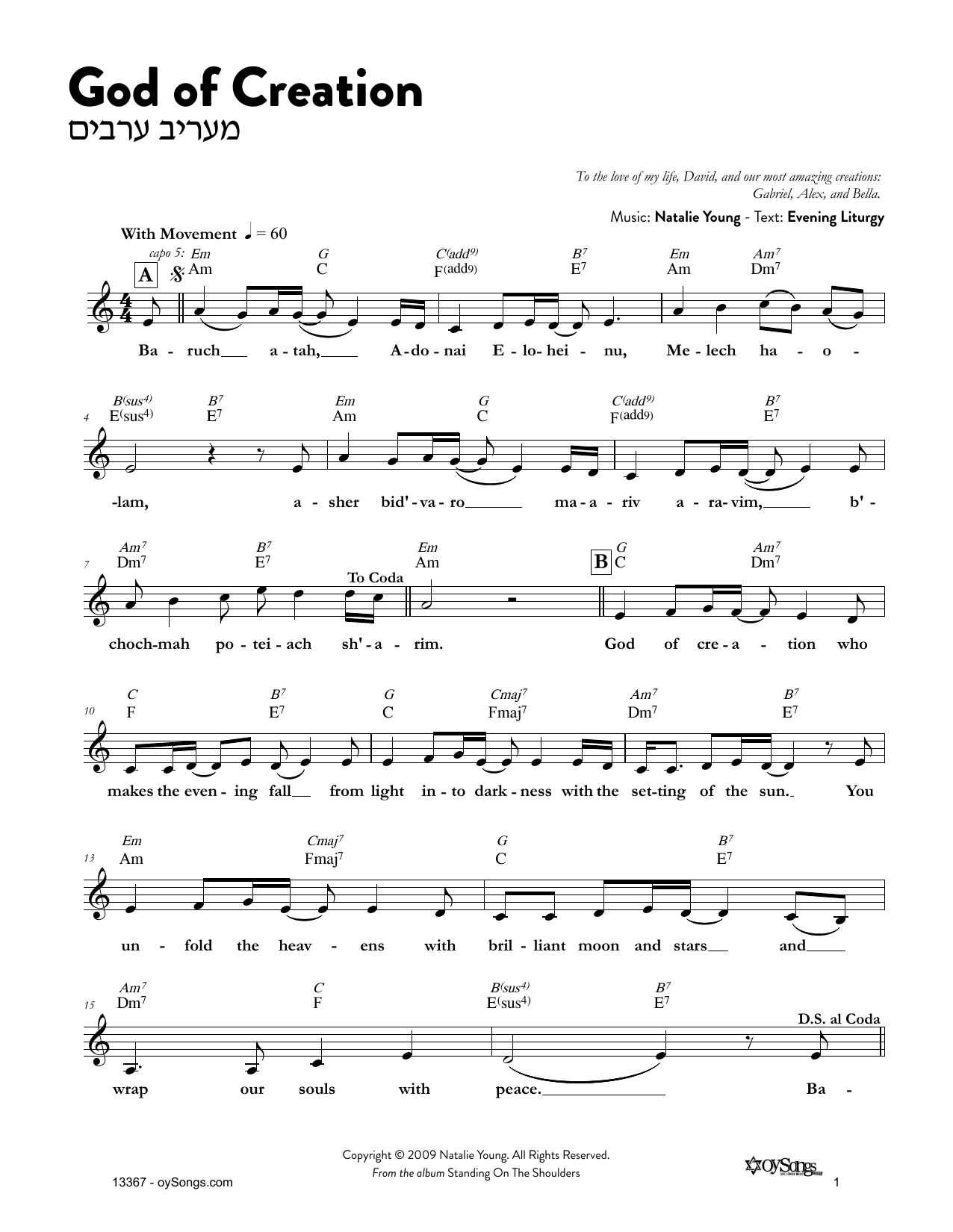 God of Creation Sheet Music