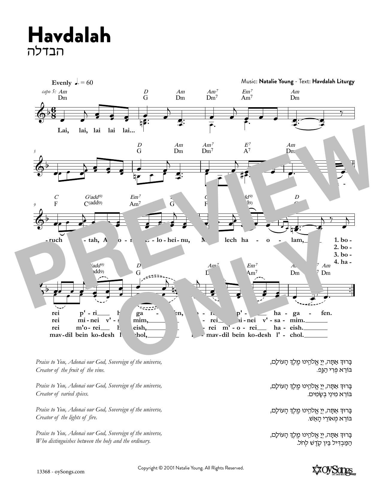 Havdalah Sheet Music