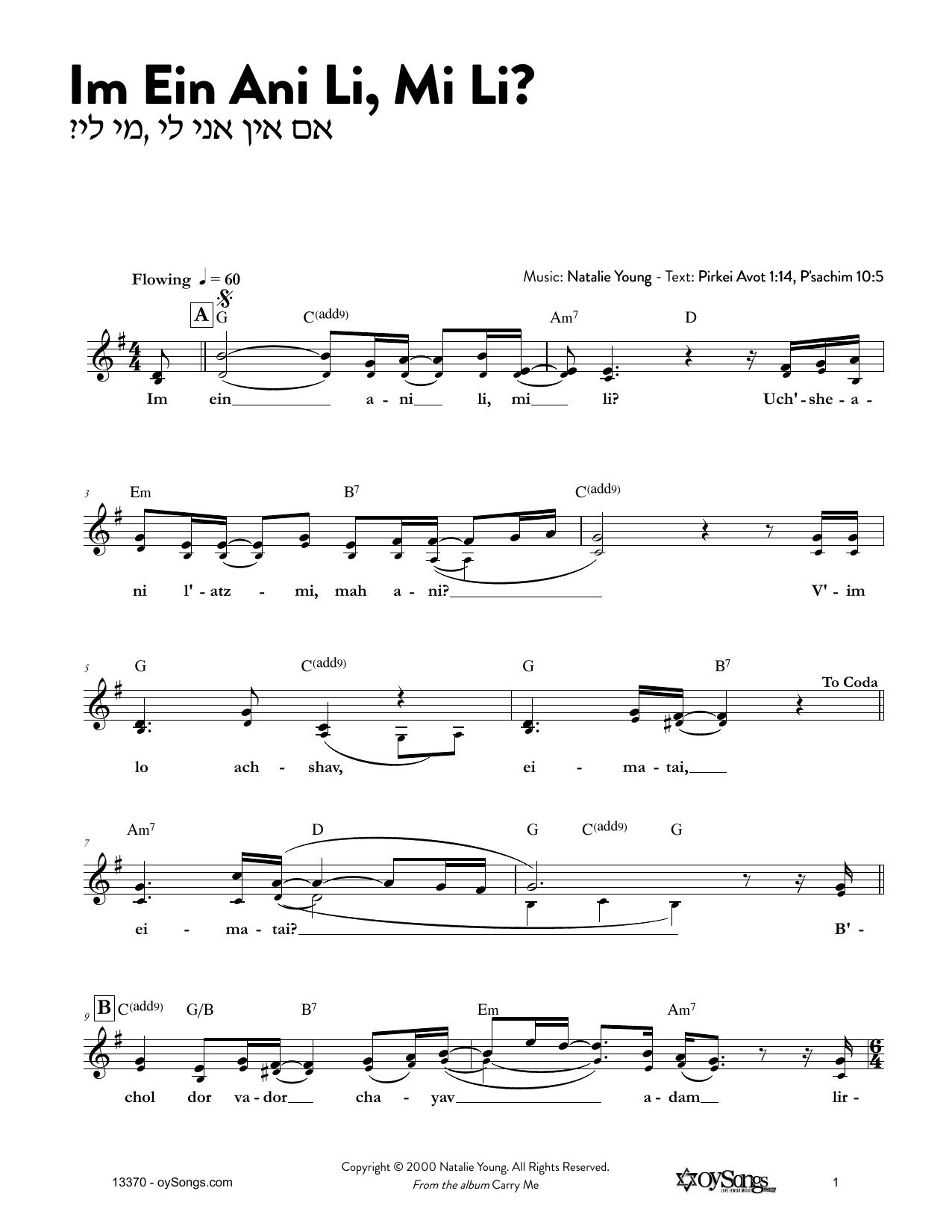 Im Ein Ani Li Mi Li Sheet Music