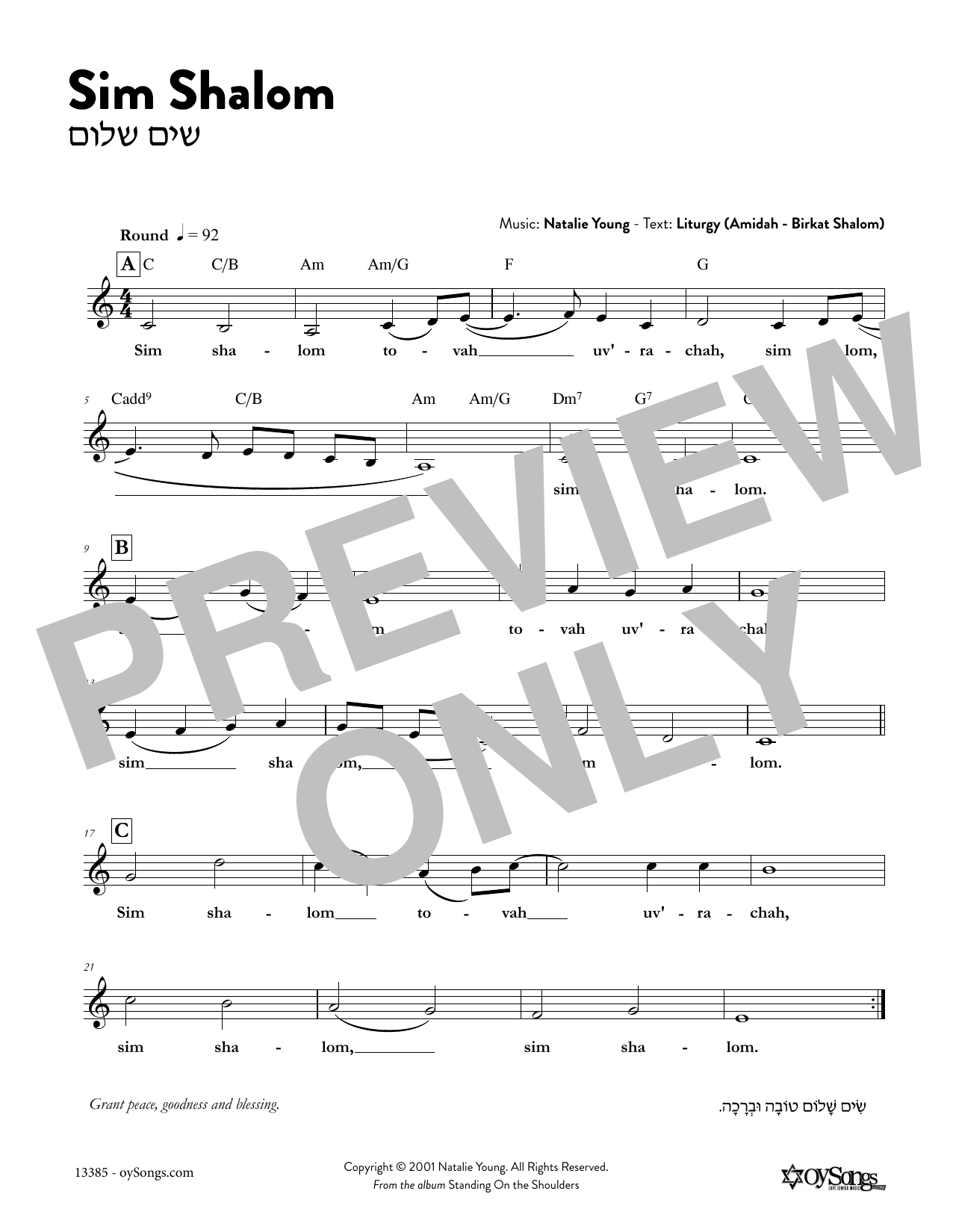 Sim Shalom Round Sheet Music