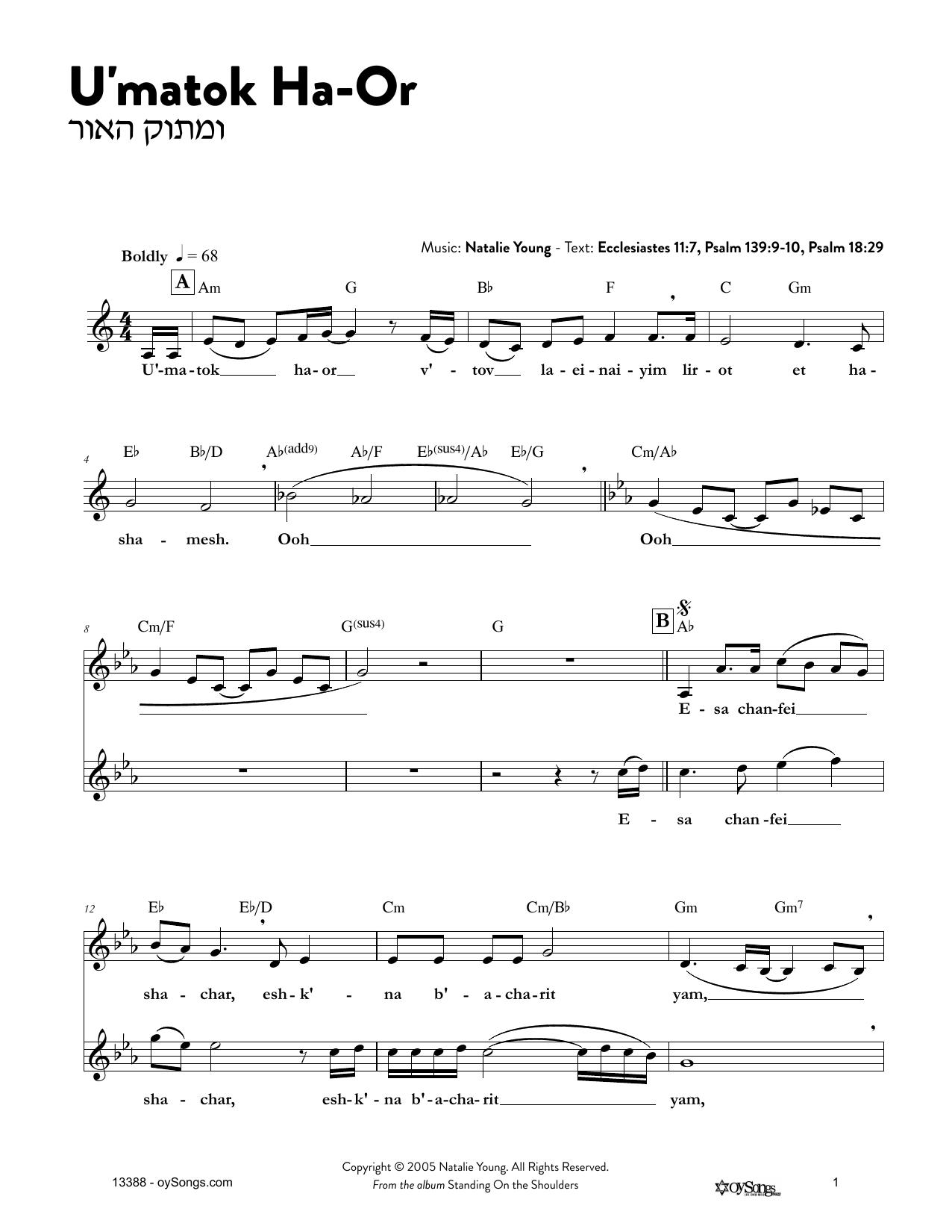 U'matok HaOr Sheet Music