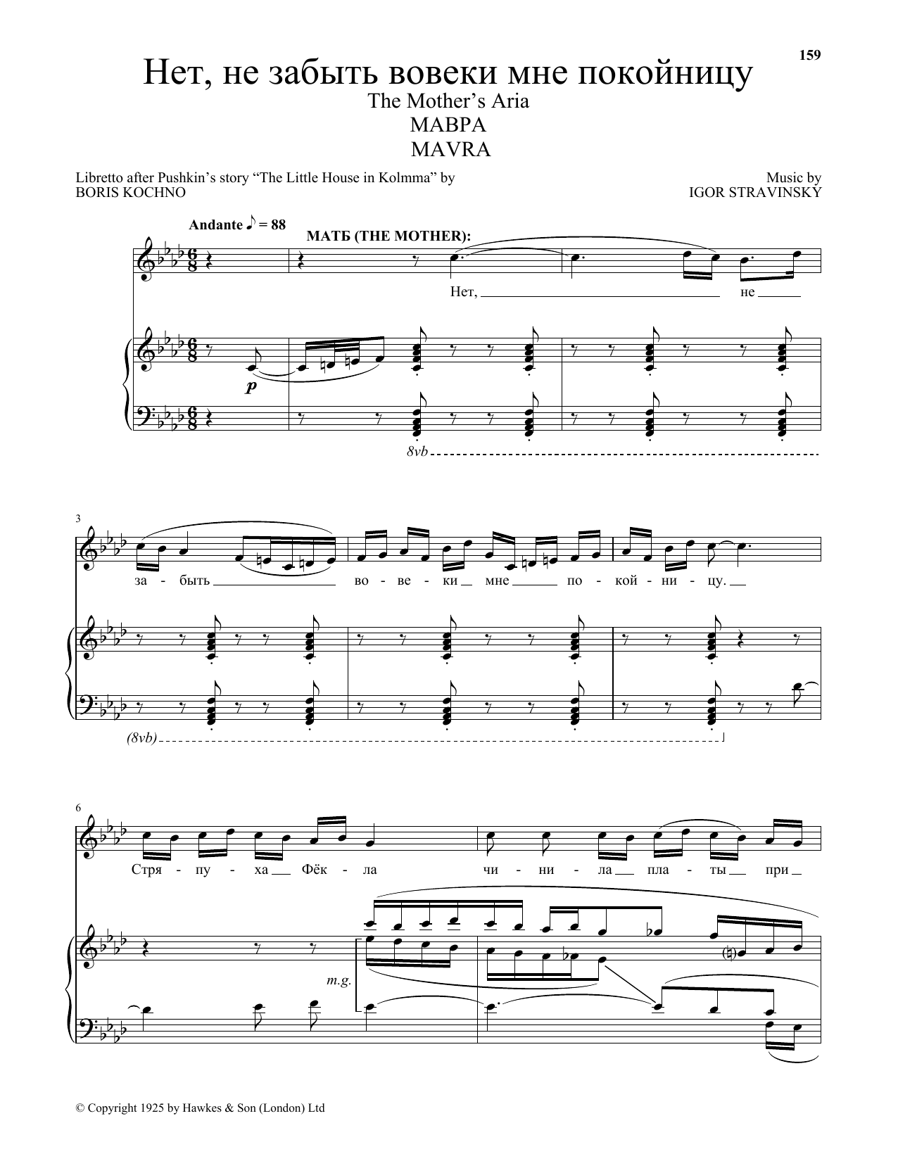 The Mother's Aria (from Mavra) (Piano & Vocal)