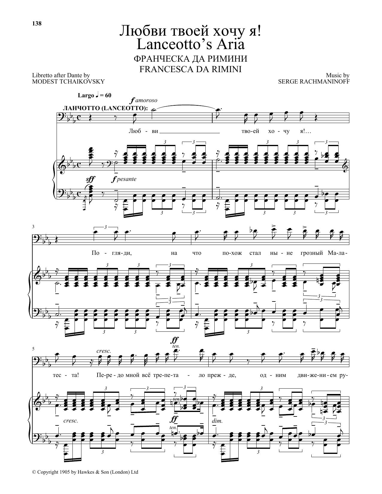 Lanceotto's Aria (Piano & Vocal)