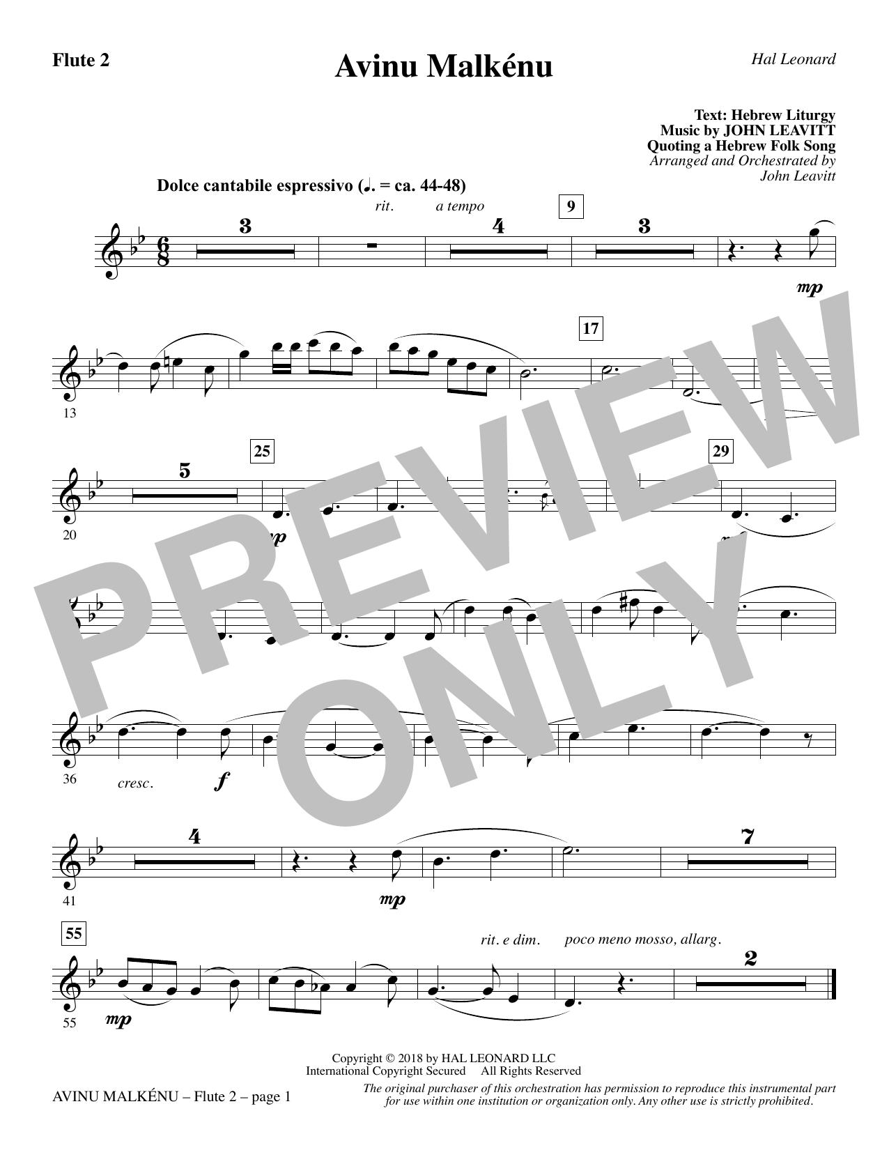 Avinu Malkénu - Flute 2 (Choir Instrumental Pak)