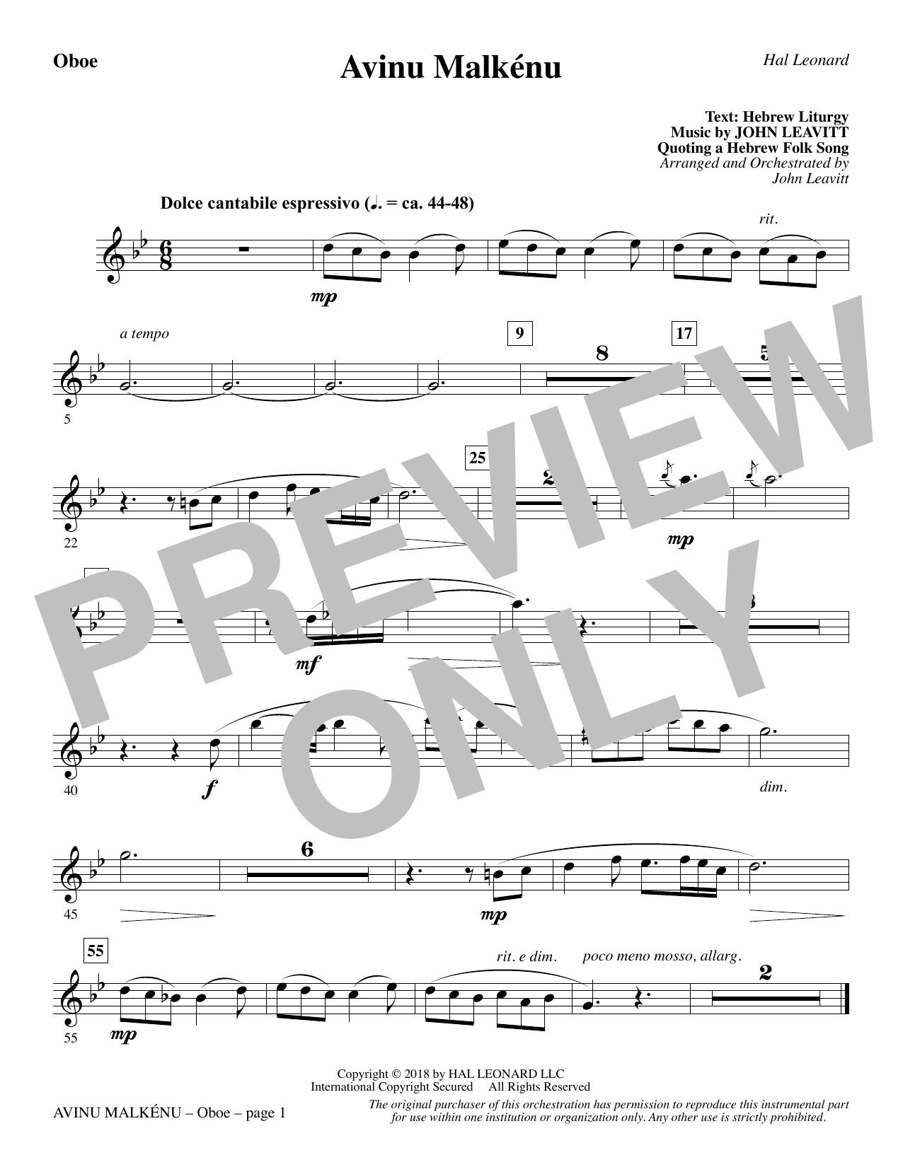 Avinu Malkénu - Oboe (Choir Instrumental Pak)