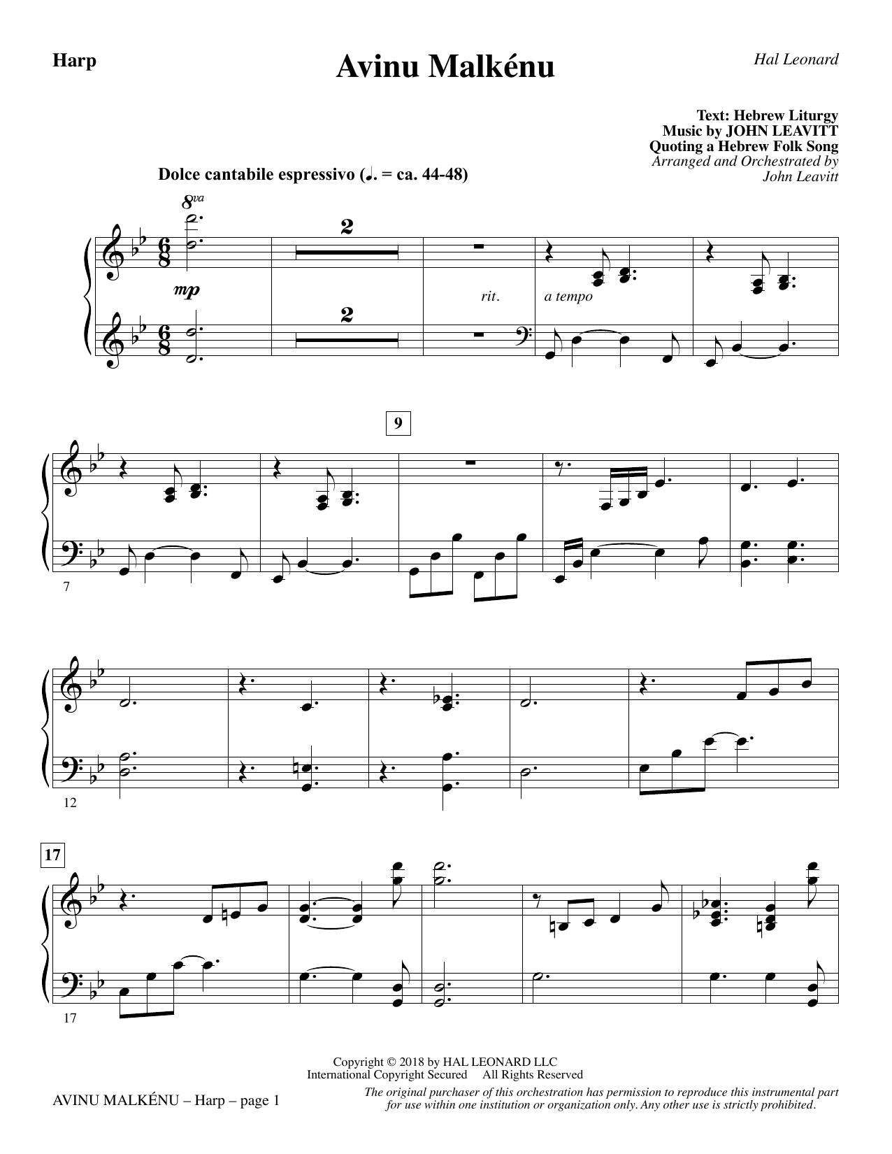 Avinu Malkénu - Harp (Choir Instrumental Pak)