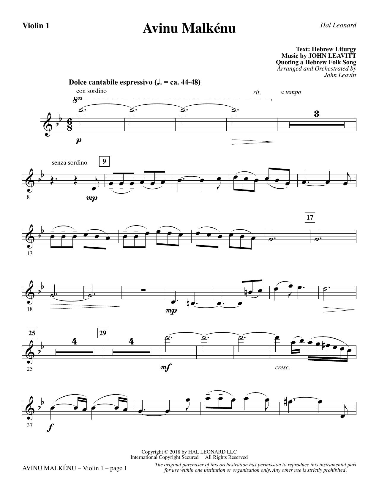 Avinu Malkénu - Violin 1 (Choir Instrumental Pak)