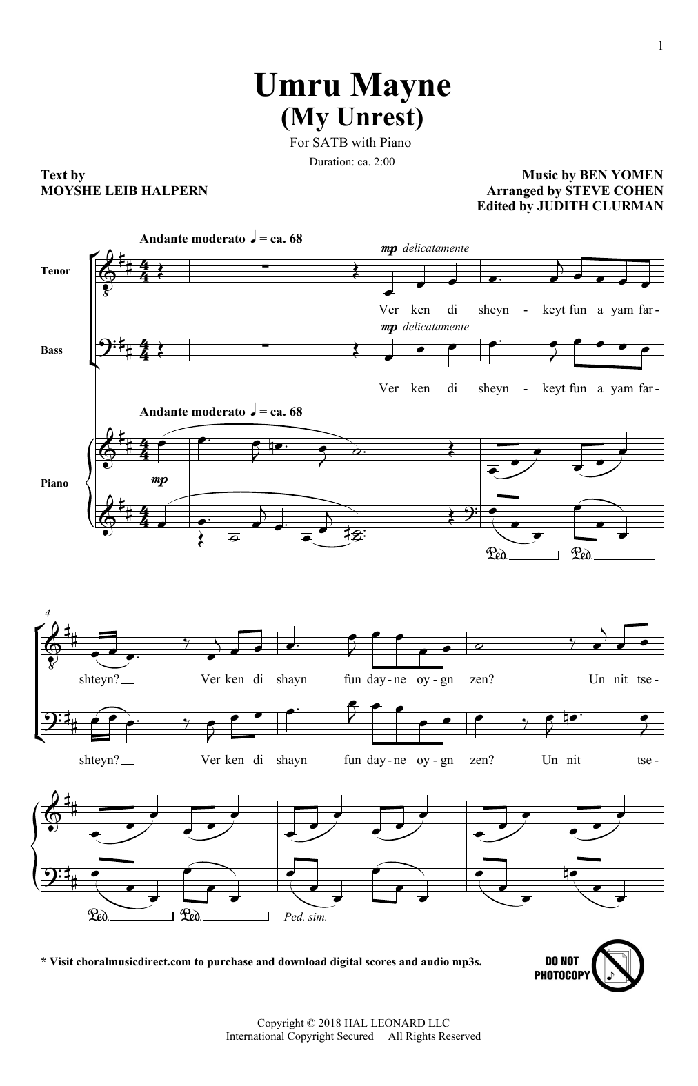 Umru Mayne (My Unrest) (arr. Steve Cohen) (SATB Choir)