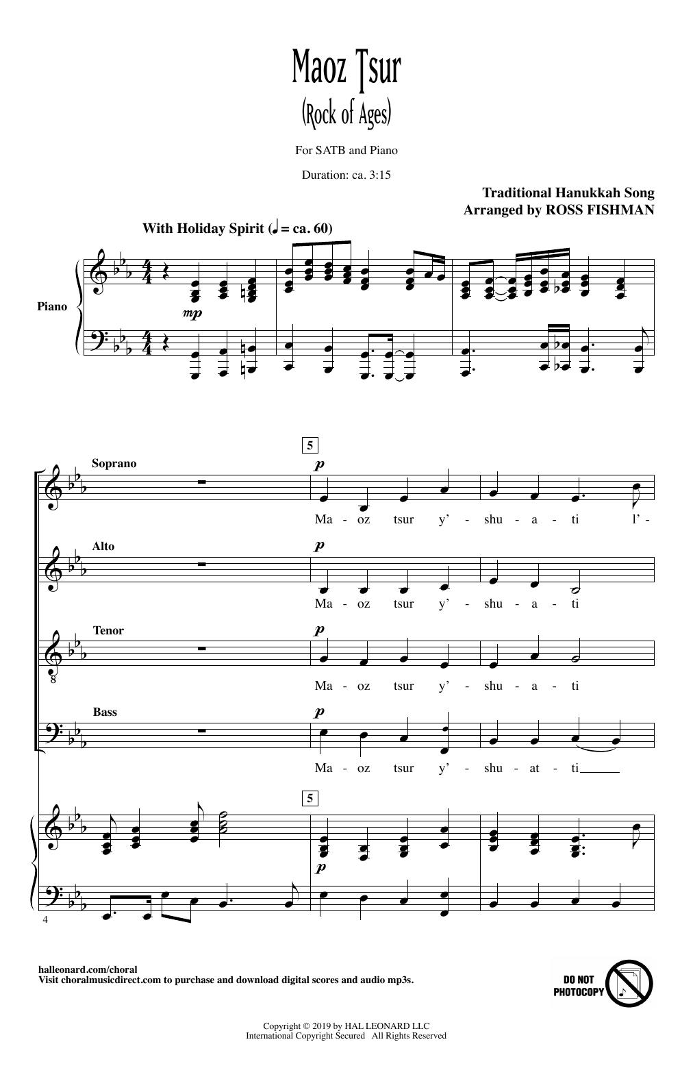 Maoz Tsur (Rock of Ages) (arr. Ross Fishman) (SATB Choir)
