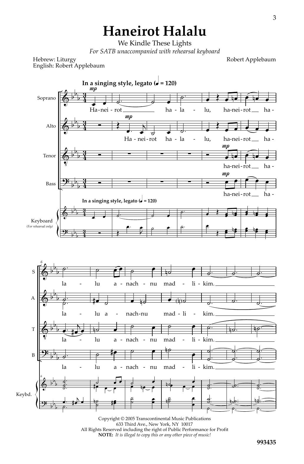 Haneirot Halalu (We Kindle These Lights) Sheet Music