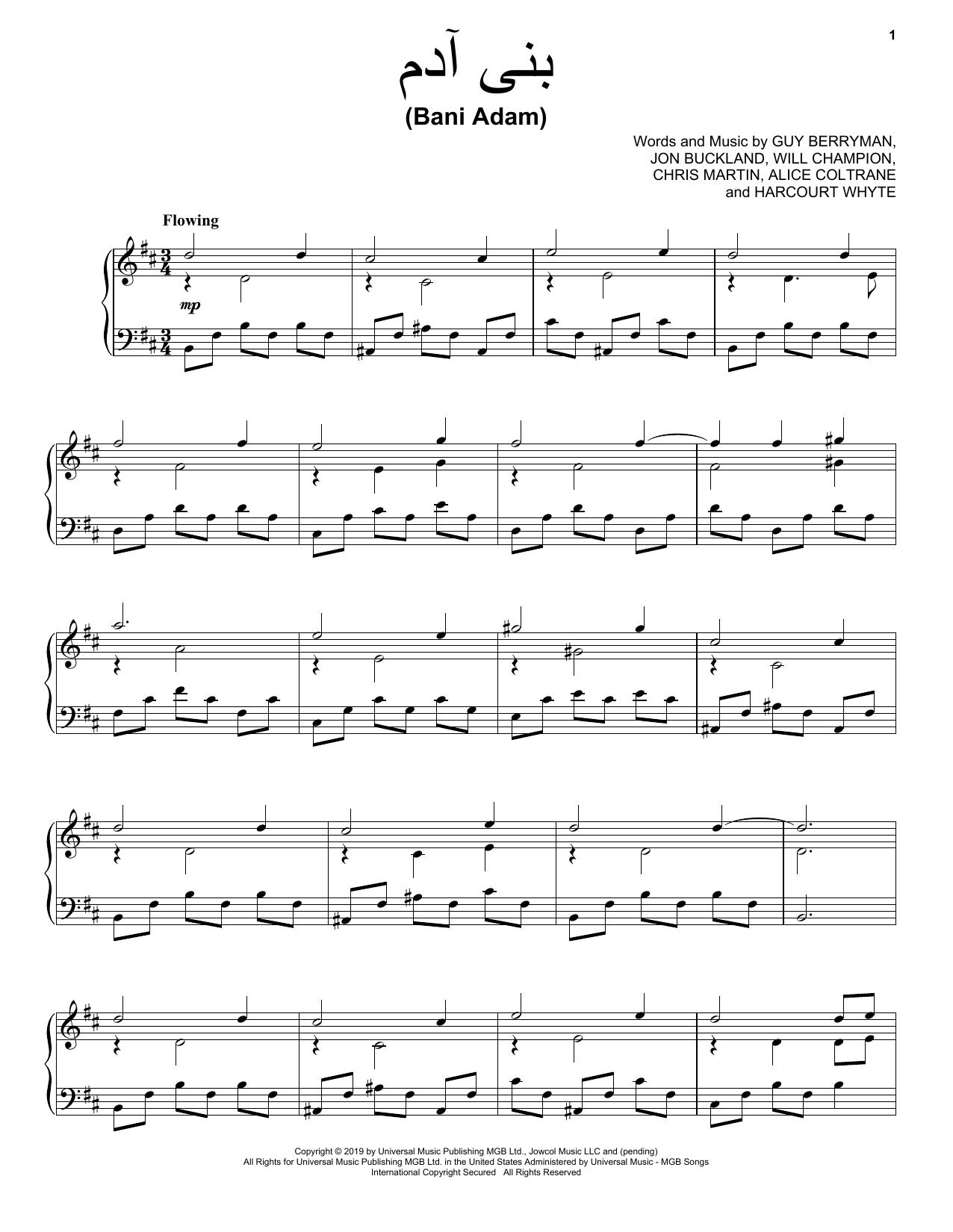 Bani Adam (Piano, Vocal & Guitar (Right-Hand Melody))
