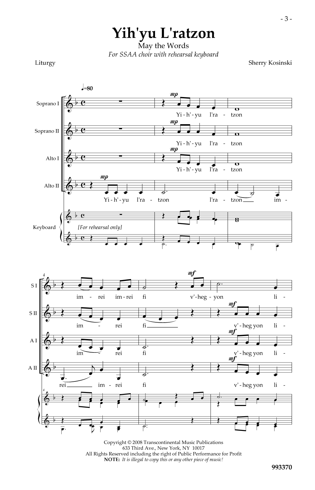 Yih'yu L'ratzon (May the Words) (SSAA Choir)