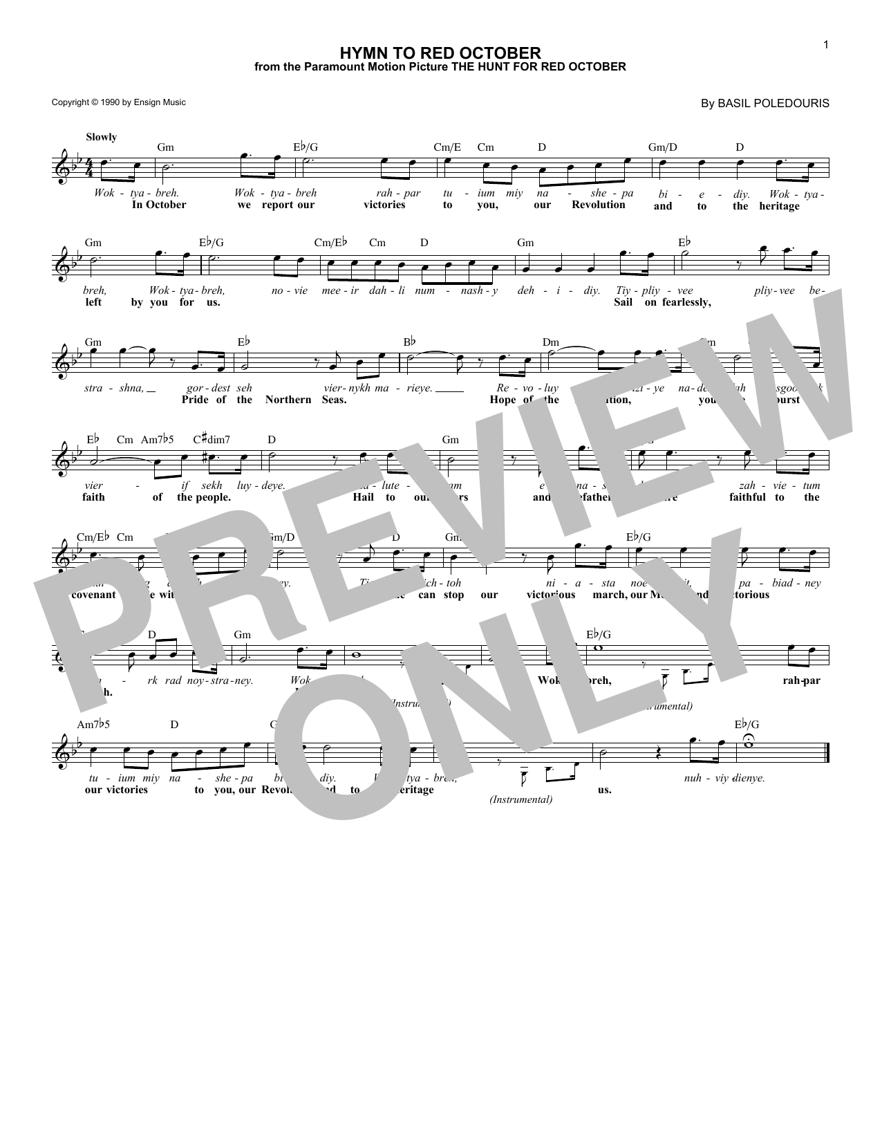 Hymn To Red October Sheet Music