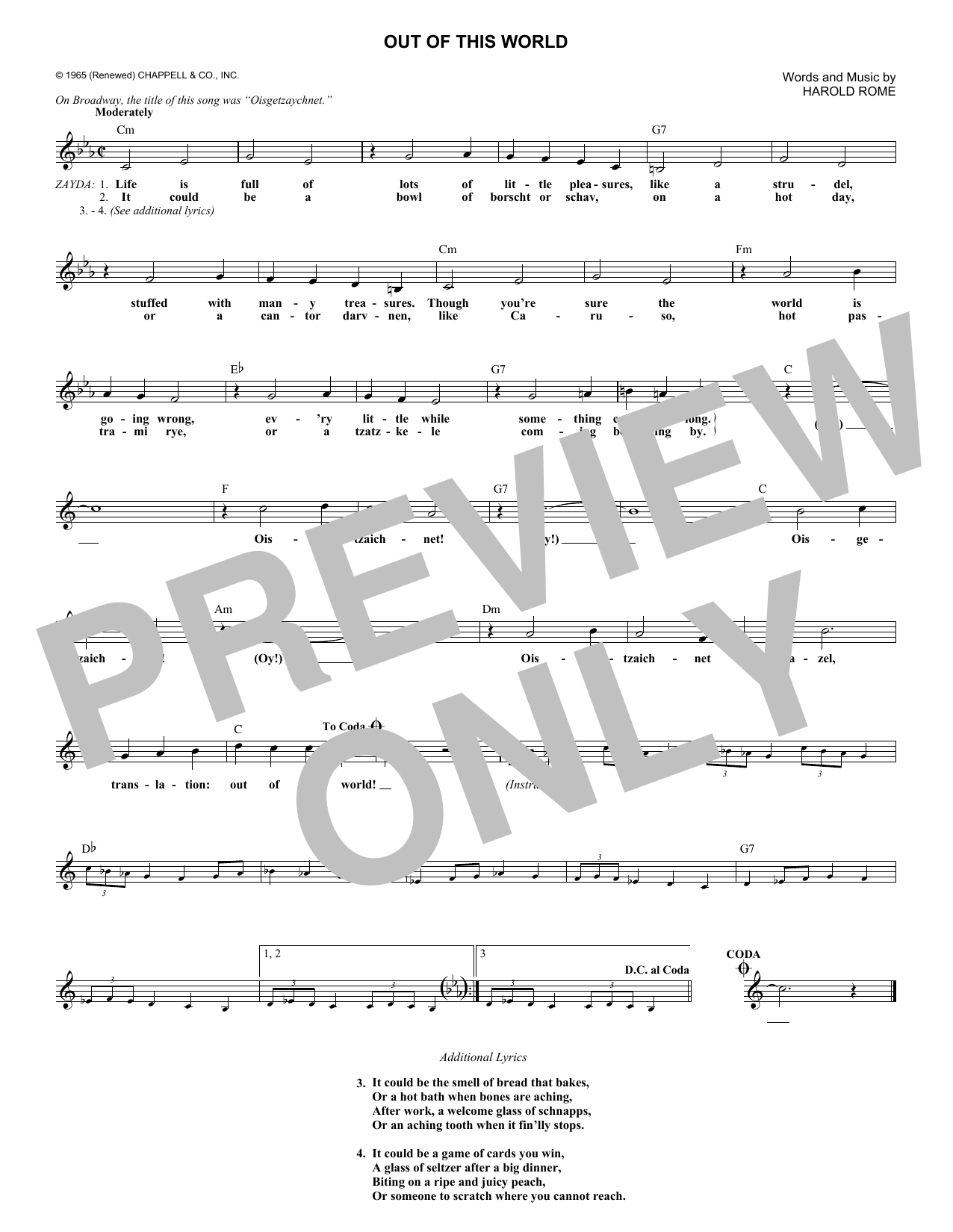 Out Of This World (Lead Sheet / Fake Book)