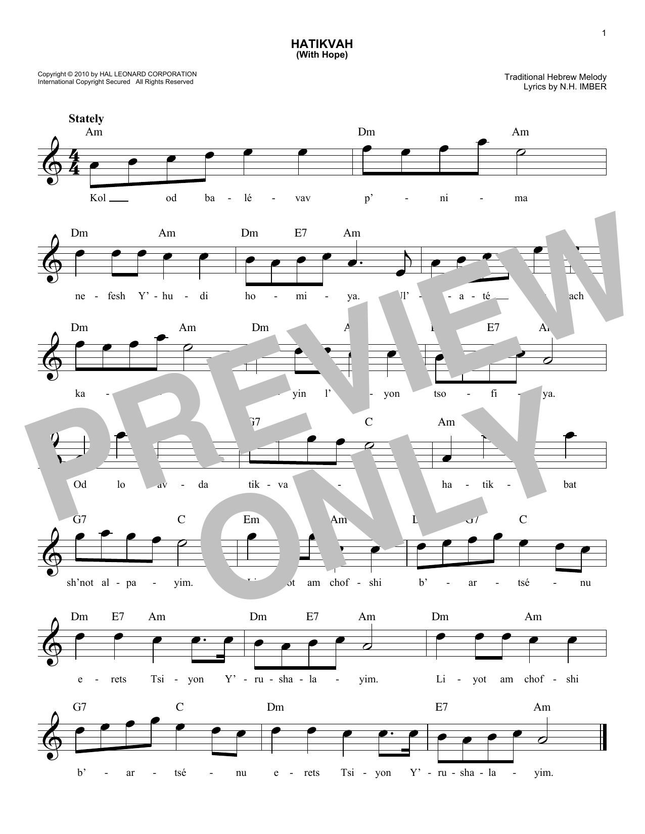 HaTikvah (With Hope) (Lead Sheet / Fake Book)