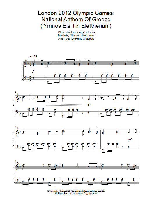 London 2012 Olympic Games: National Anthem Of Greece ('Ymnos Eis Tin Eleftherian') Sheet Music