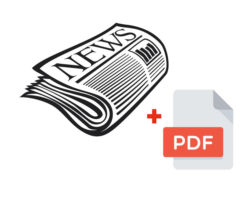 news + pdf