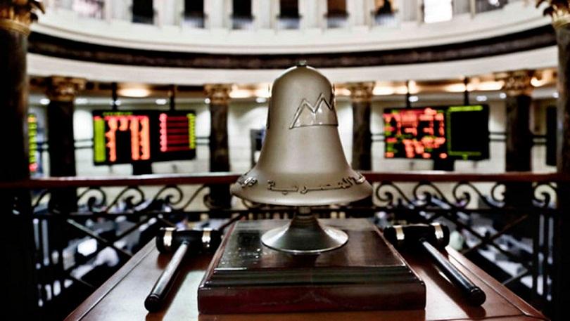 البورصة المصرية تواصل التراجع منتصف التعاملات بضغط من المؤسسات المحلية - جريدة حابي