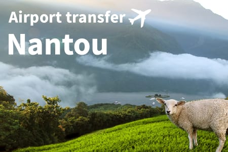 【Airport pick up and drop off service】Taoyuan airport to Nantou