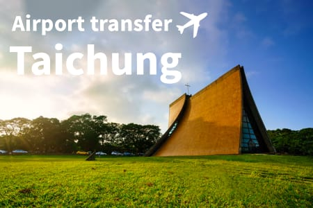【Taichung Airport Pick up and Drop off Service】To Taichung