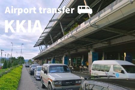 【沙巴亞庇機場服務】機場---酒店單程接送