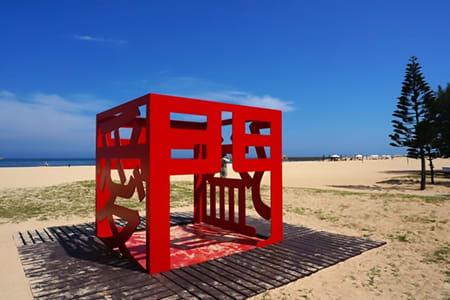 【澎湖一日遊】金沙灘+海洋牧場
