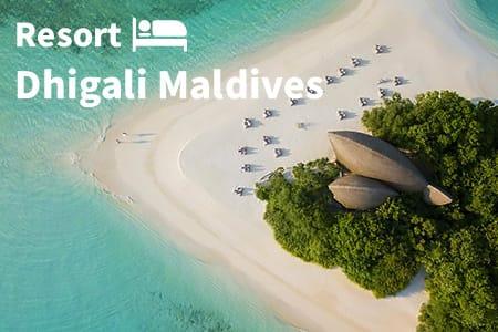【馬爾地夫 戴加利酒店 5天4夜住宿配套】Dhigali Maldives