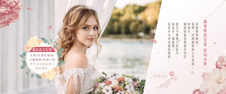 專業包車旅遊帶你婚紗旅遊-婚禮攝影影片走透透?
