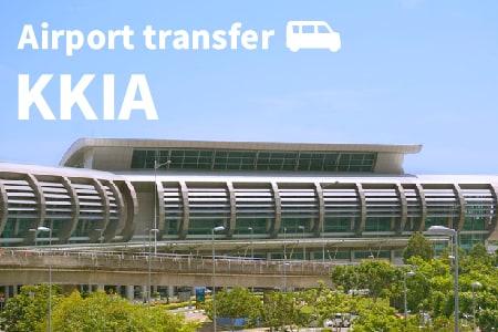 【亞庇機場服務】機場---酒店(來回接送)