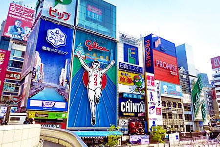 京阪神奈良四都精緻休閒5日遊國泰航空