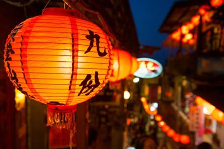 【Classic 3 Days Trip】Taichung-Nantou-Taipei