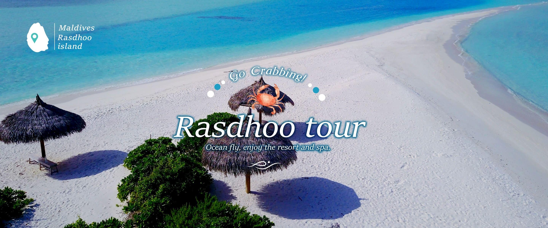 專業包車旅遊帶你Maldives走透透?
