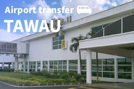 【沙巴斗湖機場服務】機場酒店(單程接送)
