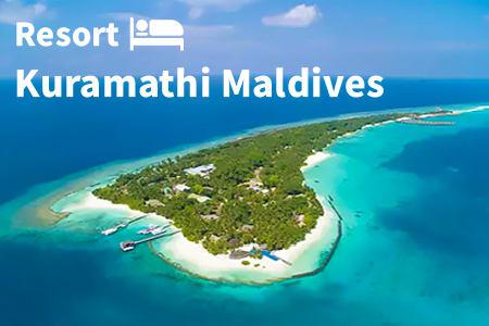 【馬爾地夫 庫拉馬蒂度假酒店 5天4夜住宿配套】Kuramathi Maldives