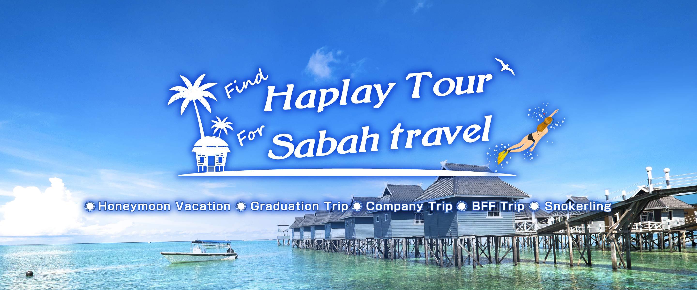 專業包車旅遊帶你Sabah走透透?