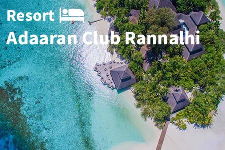 【馬爾地夫 阿達蘭絢麗島度假村 5天4夜住宿配套】Adaaran Club Rannalhi Maldives