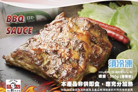 美式碳烤BBQ豬肋排