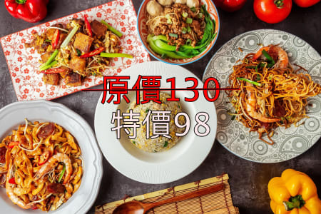 寶林咖啡館饒河店130元餐券