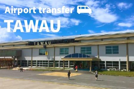 【斗湖機場服務】機場酒店(來回接送)