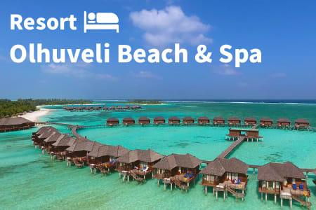 【馬爾地夫雙魚島度假酒店5天4夜住宿配套】Olhuveli Beach & Spa Maldives