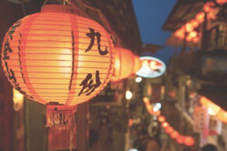【台北九份十分】台北包車經典一日遊 (送天燈) (10h)