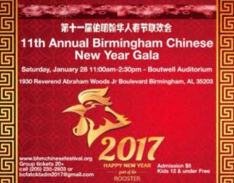 Chinese New Year Gala