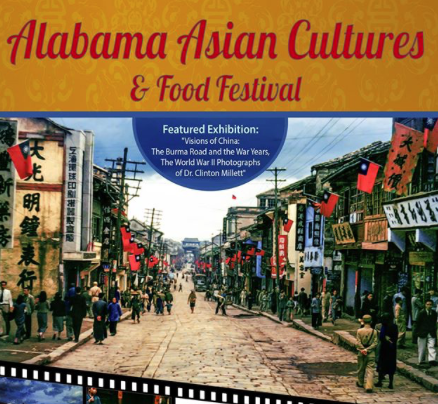 Alabama Asian Cultures Festival