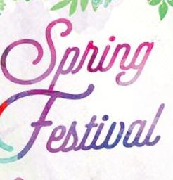 Spring Festival Logo Cursive