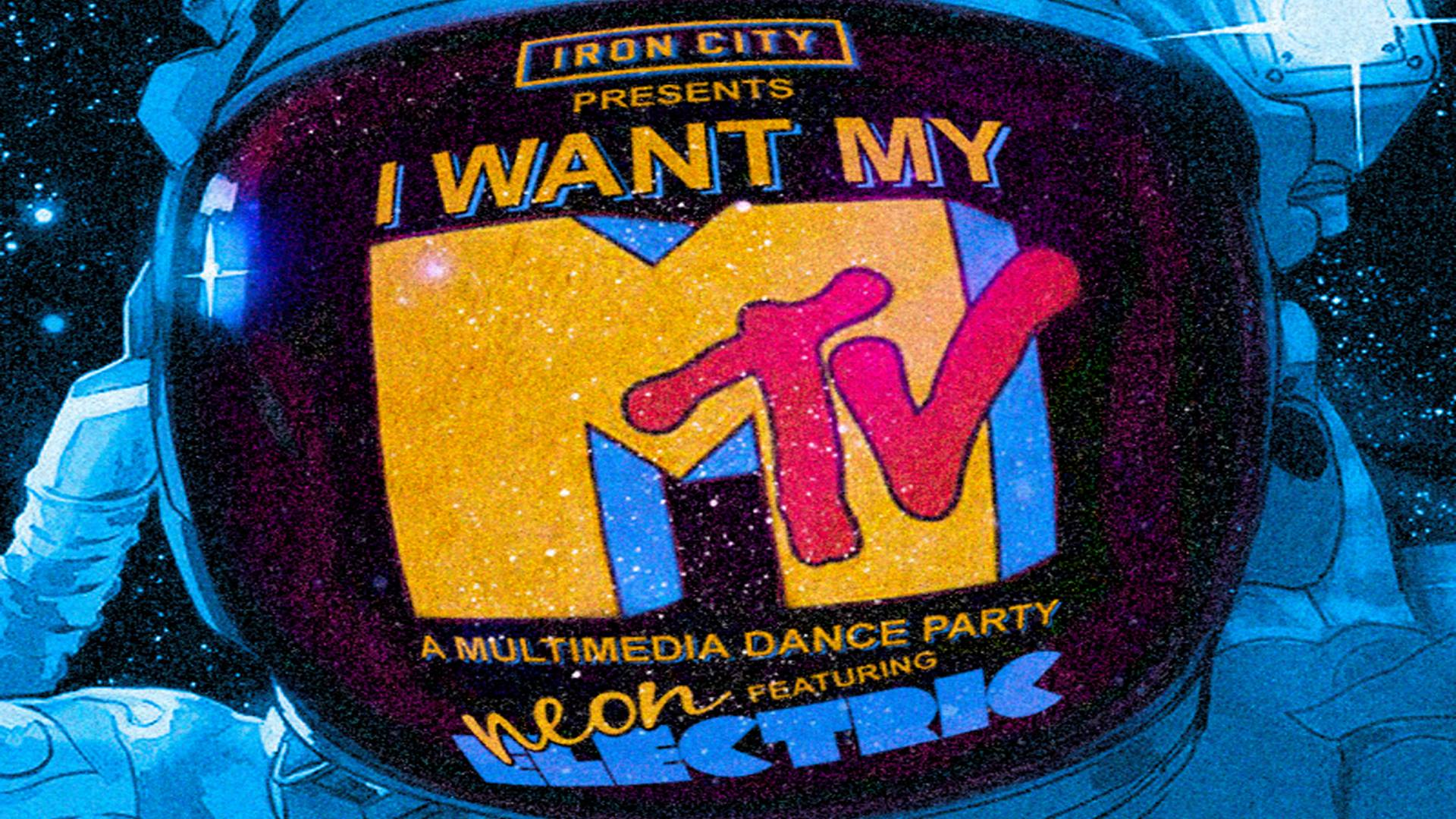 I Want My MTV Party