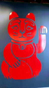 Red Lucky Cat