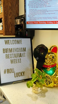 Lucky Cat Birmingham Restaurant Week