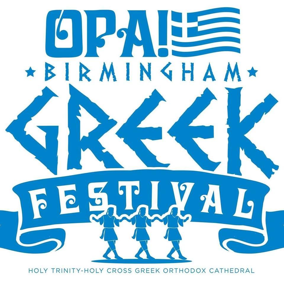 Birmingham Greek Festival