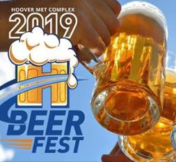 2019 Beer Fest